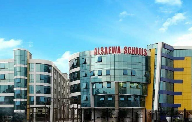 ALSAFWA INTERNATIONAL SCHOOL (1)