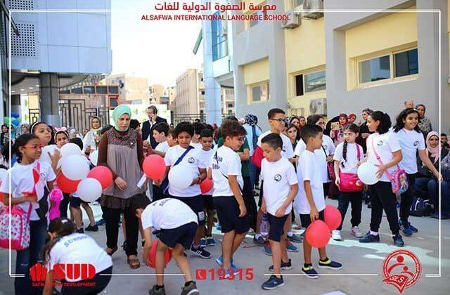 ALSAFWA INTERNATIONAL SCHOOL (13)