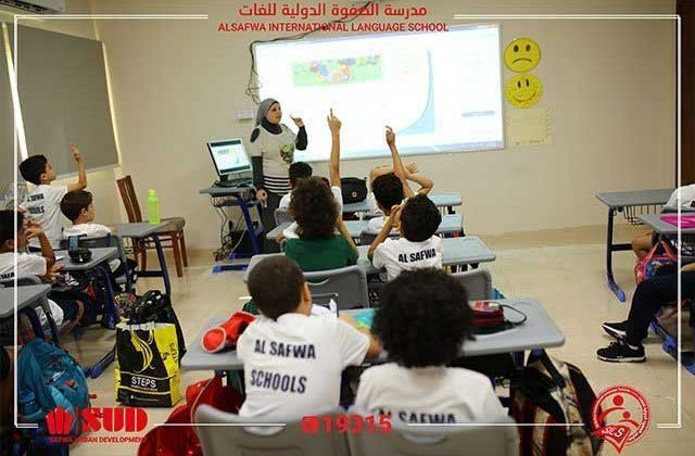 ALSAFWA INTERNATIONAL SCHOOL (17)