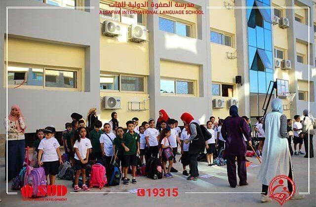 ALSAFWA INTERNATIONAL SCHOOL (2)