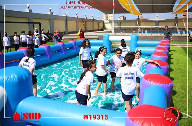 ALSAFWA INTERNATIONAL SCHOOL (9)