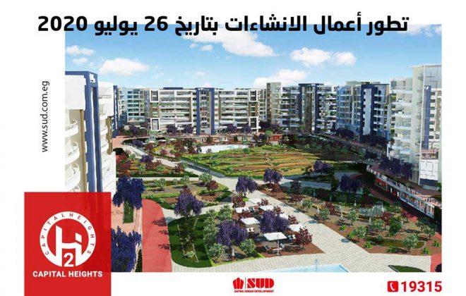 Capital-Heights-2 (21)