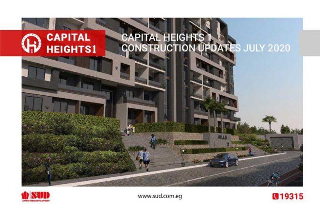 Capital-Heights1 (16)