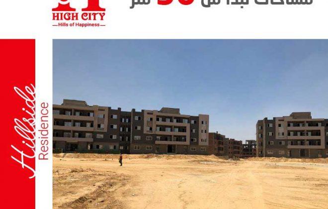 High City (11)