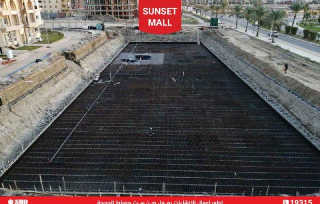 SUNSET MALL (4)
